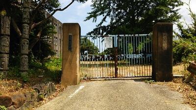 旧鳥羽小学校門