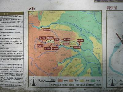 本城含め近隣11城