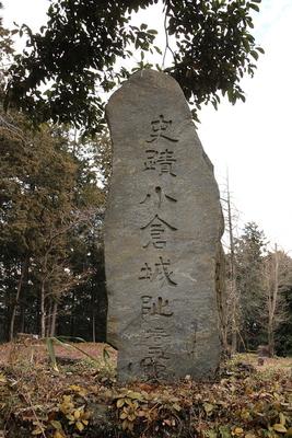 本郭にある石碑