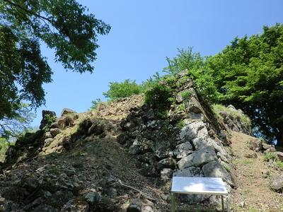 本丸櫓台の石垣