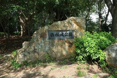 浜松城公園の石碑