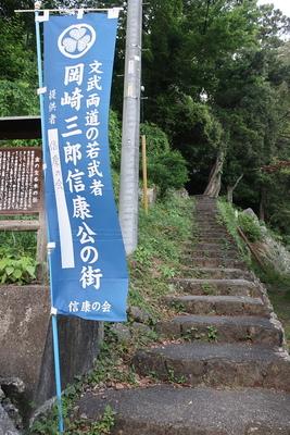 清瀧寺の石段