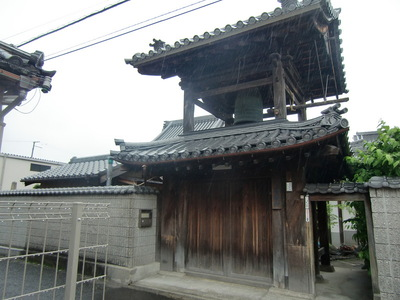 明教寺(本丸跡)