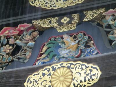 唐門の装飾黄安仙人