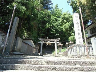 安達太良神社参道