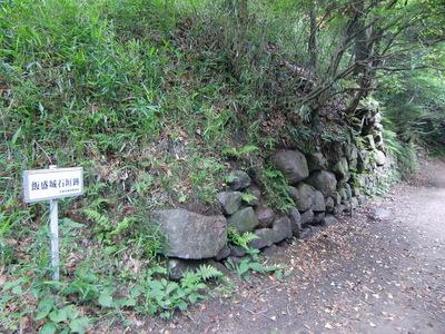 曲輪Ⅱ下の東側石垣