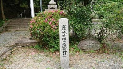 神社の石碑です。