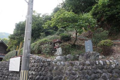 案内板と石碑