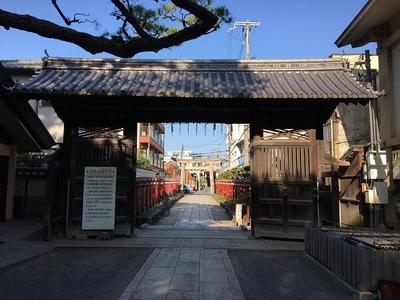 移築 搦手門(茨木神社東門)