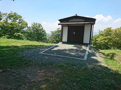 風呂屋跡(本丸出入口)