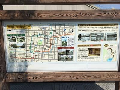 大垣宿本陣跡にある美濃路大垣宿散策マップ