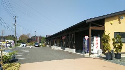 志波城古代公園駐車場(39.683132,141.104537)