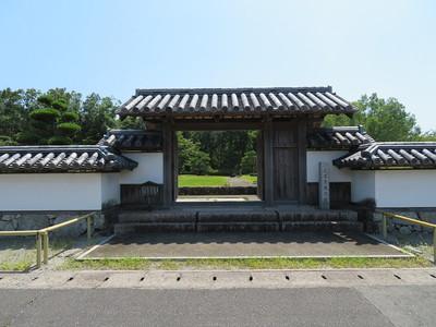 武家屋敷公園(坂田式右衛門屋敷跡)