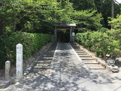 見性寺入口