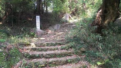 天守跡への石段