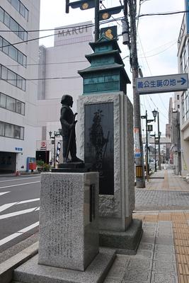 徳川光圀公生誕の地