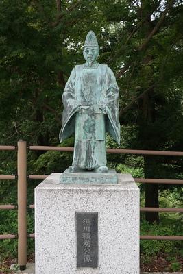 徳川頼房公像