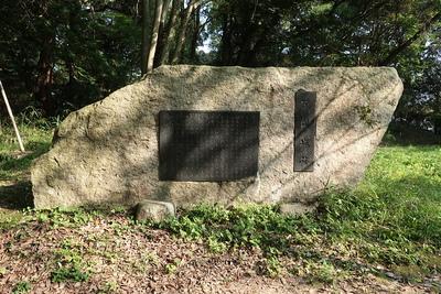 本丸の石碑