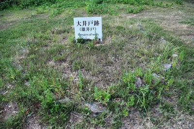 本丸井戸跡
