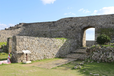 二の郭石門