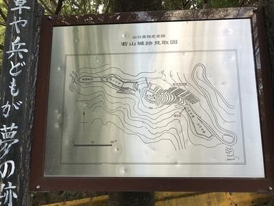 若山城見取図
