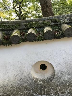 土塀の鉄砲狭間