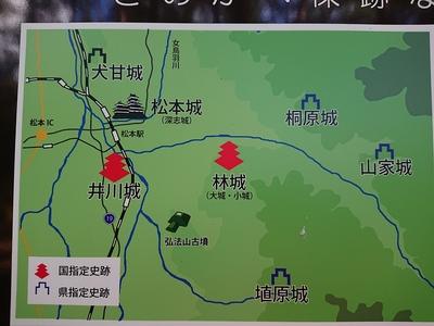 林大城と周囲の城との位置関係