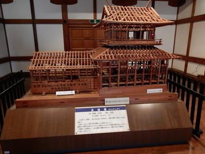 木組み模型