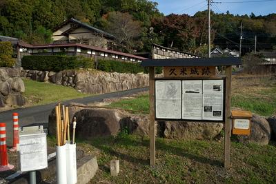 鹿島神社参道口の駐車場