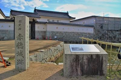 本丸門(北側)