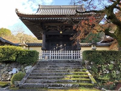 蓮華寺勅使門