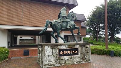 南部師行公の像
