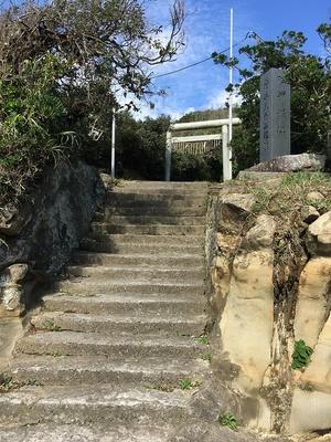 八幡社入口