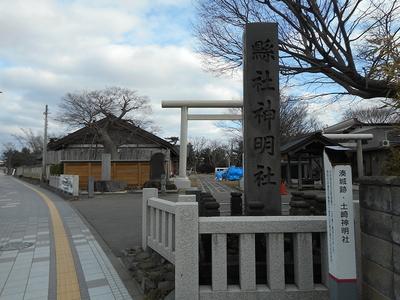 土崎明神社