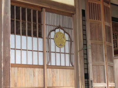 高月院の葵紋
