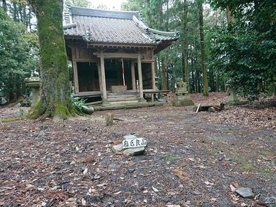 本丸跡(山頂、神社上宮社殿)