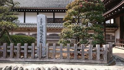 玄関の左側に石碑