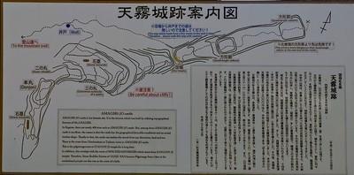 案内板(北側登城口、虚空蔵寺側)