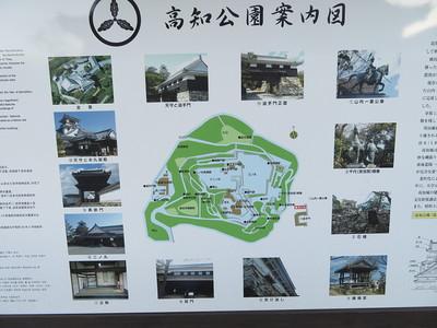 高知公園案内図