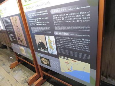 高知城前文