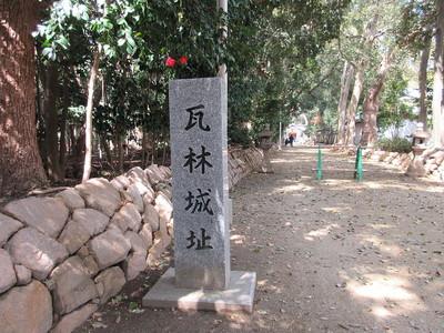 瓦林城址碑