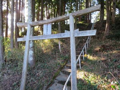 茶臼ケ森(金毘羅神社)