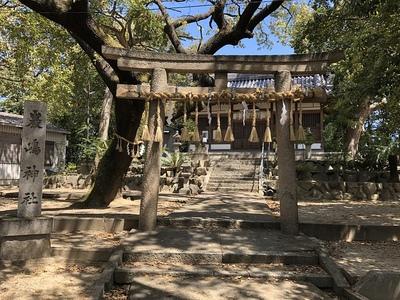 出城跡(厳嶋神社)