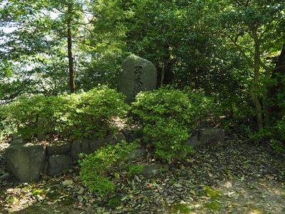弓木城 城址碑