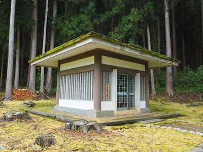 朝倉孝景公墓所