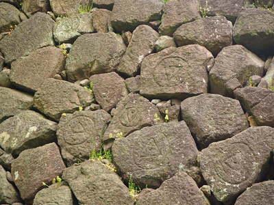 極楽橋下石垣の刻印