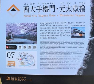 よみがえる熊本城復興見学ルート 西大手櫓門・元太鼓櫓