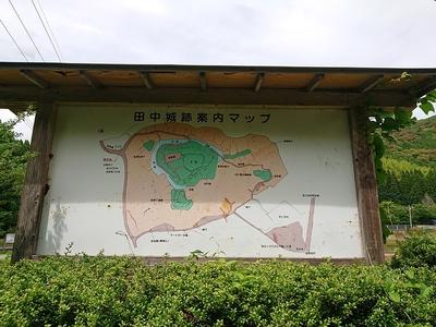 田中城跡案内マップ