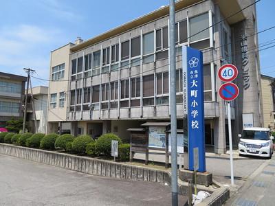 旧大町小学校(魚津城本丸)