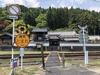 居館跡(神福寺)